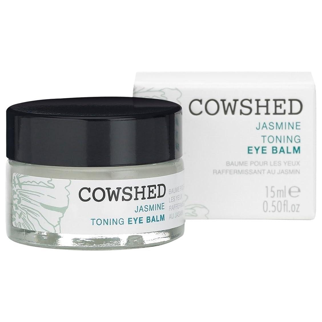 キリマンジャロ近代化するおじさん牛舎ジャスミン調色アイクリーム15ミリリットル (Cowshed) (x6) - Cowshed Jasmine Toning Eye Balm 15ml (Pack of 6) [並行輸入品]