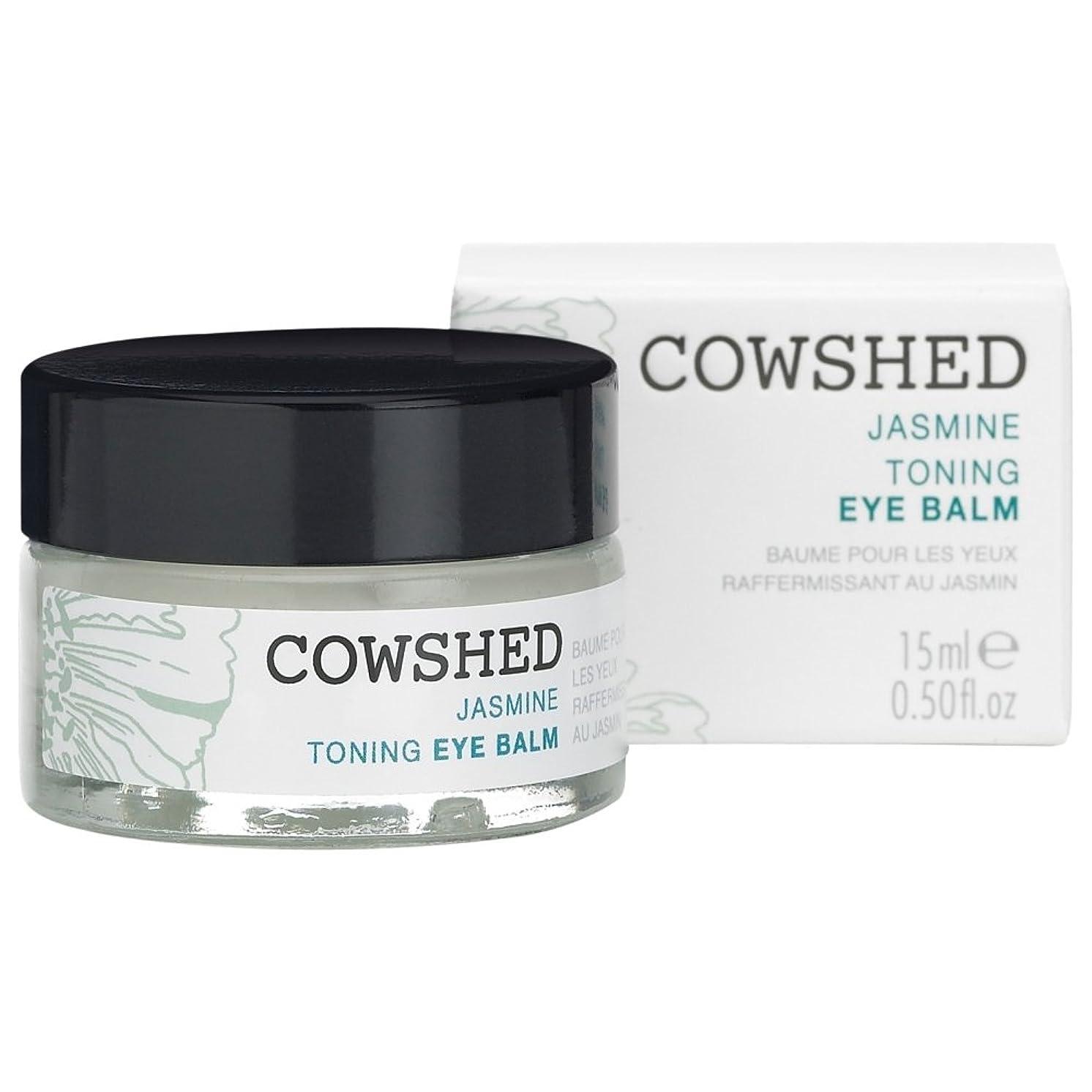 インテリア汚れたカレッジ牛舎ジャスミン調色アイクリーム15ミリリットル (Cowshed) - Cowshed Jasmine Toning Eye Balm 15ml [並行輸入品]