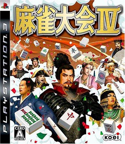 Mahjong Taikai IV (japan import)