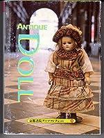Antique doll (京都書院アーツコレクション―A souvenir postcard book (98))
