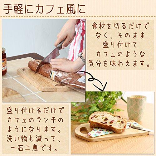 不二貿易木製カッティングボードSボヌールキッチン雑貨シリーズナチュラル96017