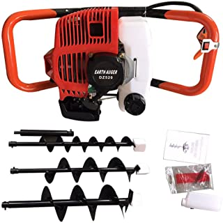 BSTOOL 52CC 2.3HP Gas Powered Post Hole Digger Earth Auger Post Fence Hole Digger Garden Tools, 2 Years Warranty (Digger + 3Bit)