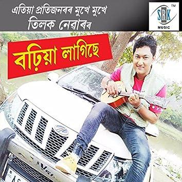 Borhiya Lagise - Single