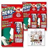 【Amazon.co.jp 限定】【まとめ買い】 カビキラー カビ取り剤 ゴムパッキン用カビキラー ペンタイプ 3本セット 100g×3本 お掃除用手袋つき