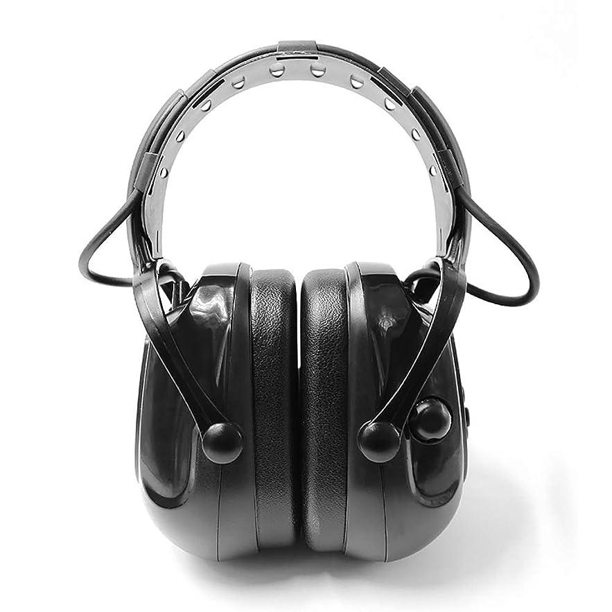 ラグ驚いたスイング防音イヤーマフ 工業ノイズのピックアップミュートアクティブノイズリダクション耳のBluetoothヘッドセットヘッドフォンノイズ保護を解除する電子ノイズ 聴覚保護安全イヤーマフ (色 : ブラック, サイズ : Free size)
