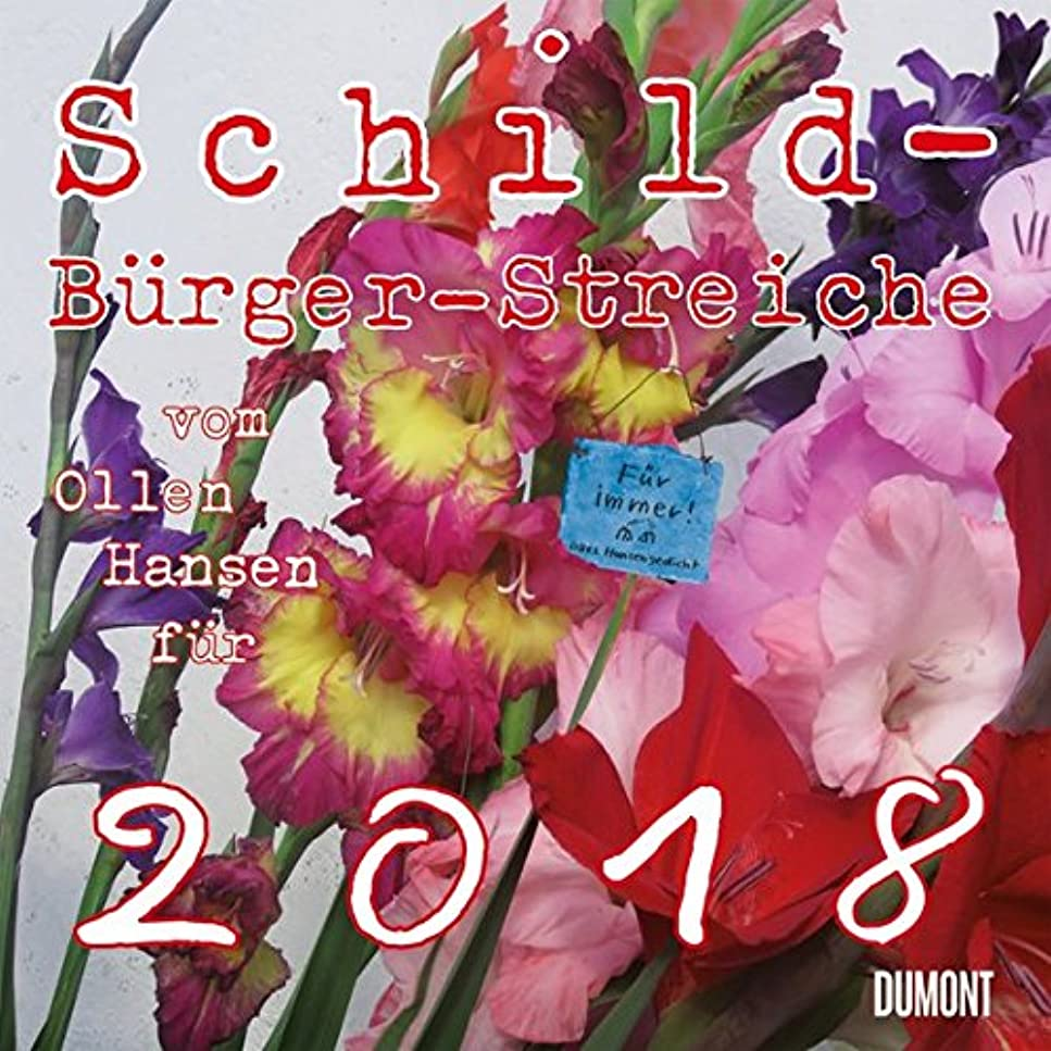 脱走歯車奇跡的なSchild-Buerger-Streiche 2018: Vom Ollen Hansen