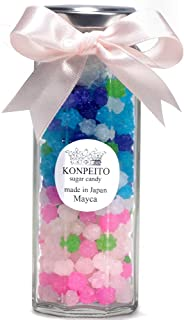 Crystal KONPEITO Glass Bottle Japanese Sugar Candy Ai series (2 layers)