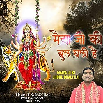 Maiya Ji Ki Jhul Ghali Hai