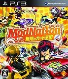 ModNation 無限のカート王国 [PS3]