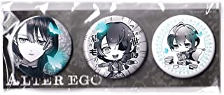 ALTER EGO エス 缶バッジ3個セット