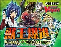 カードファイト!! ヴァンガード VGE-BT07 ブースターパック Vol.7 <英語版> Rampage of the Beast King BOX