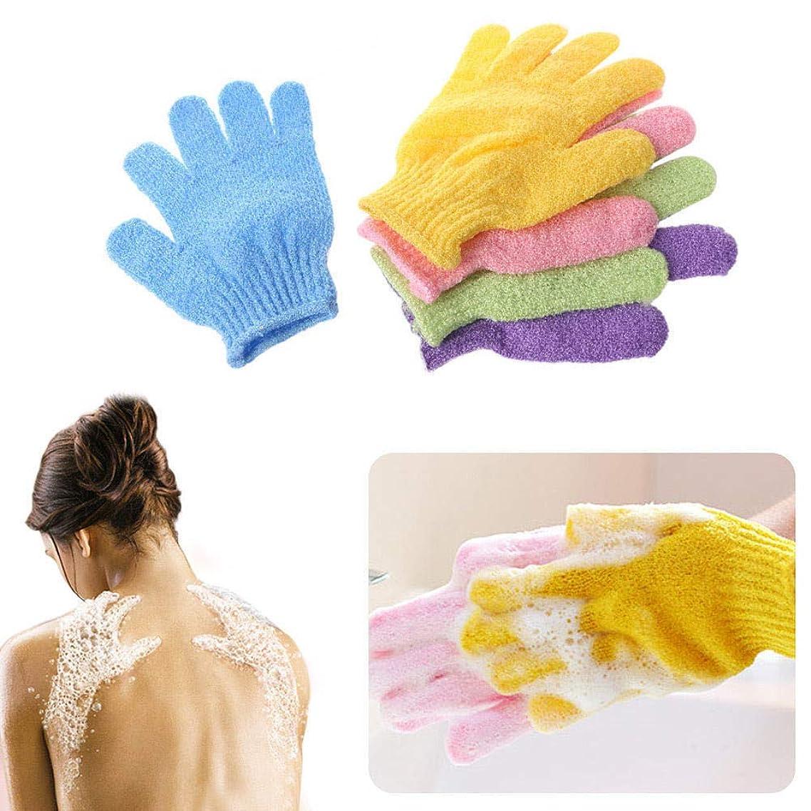 Iulove 1Pair Shower Gloves Exfoliating Wash Skin Spa Bath Gloves Foam Bath Skid Resist (Purple)