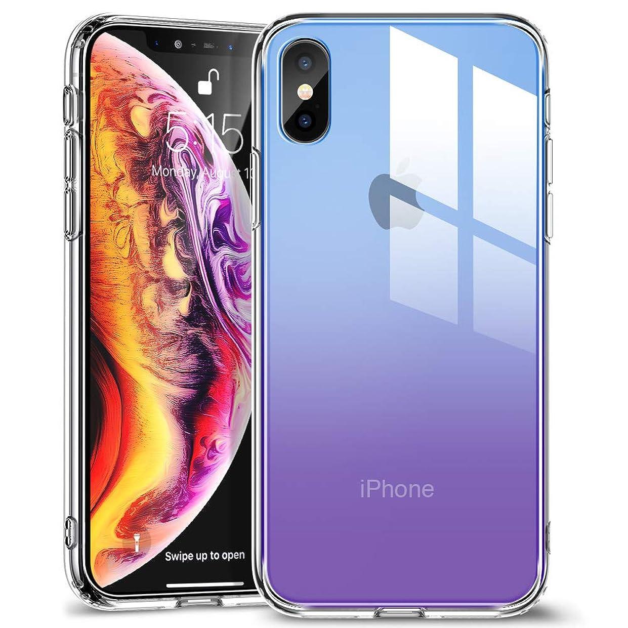 ESR iPhone Xs Max ケース 6.5インチ 強化ガラス 9H硬度加工 ガラスケース 薄型 TPUバンパー 滑り止め 全面保護 ストラップホール付き 指紋防止 耐衝撃 ワイヤレス充電対応 ネイキッド(パープルブルー)