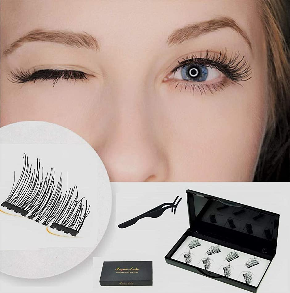 Premium Dual Magnetic Eyelashes Extension Set, Coco Makeup 0.2mm Ultra Thin Magnet, Light weight, Easy to Wear & Glue free–Best 3D Reusable Eyelashes with Tweezer (2Pair/8Pcs)
