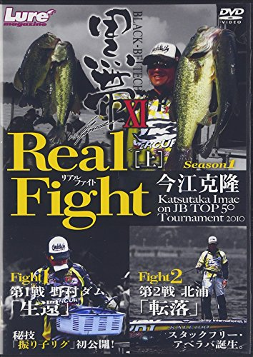 [画像:DVD>今江克隆:黒帯 11 Real Fight 上 (<DVD>)]