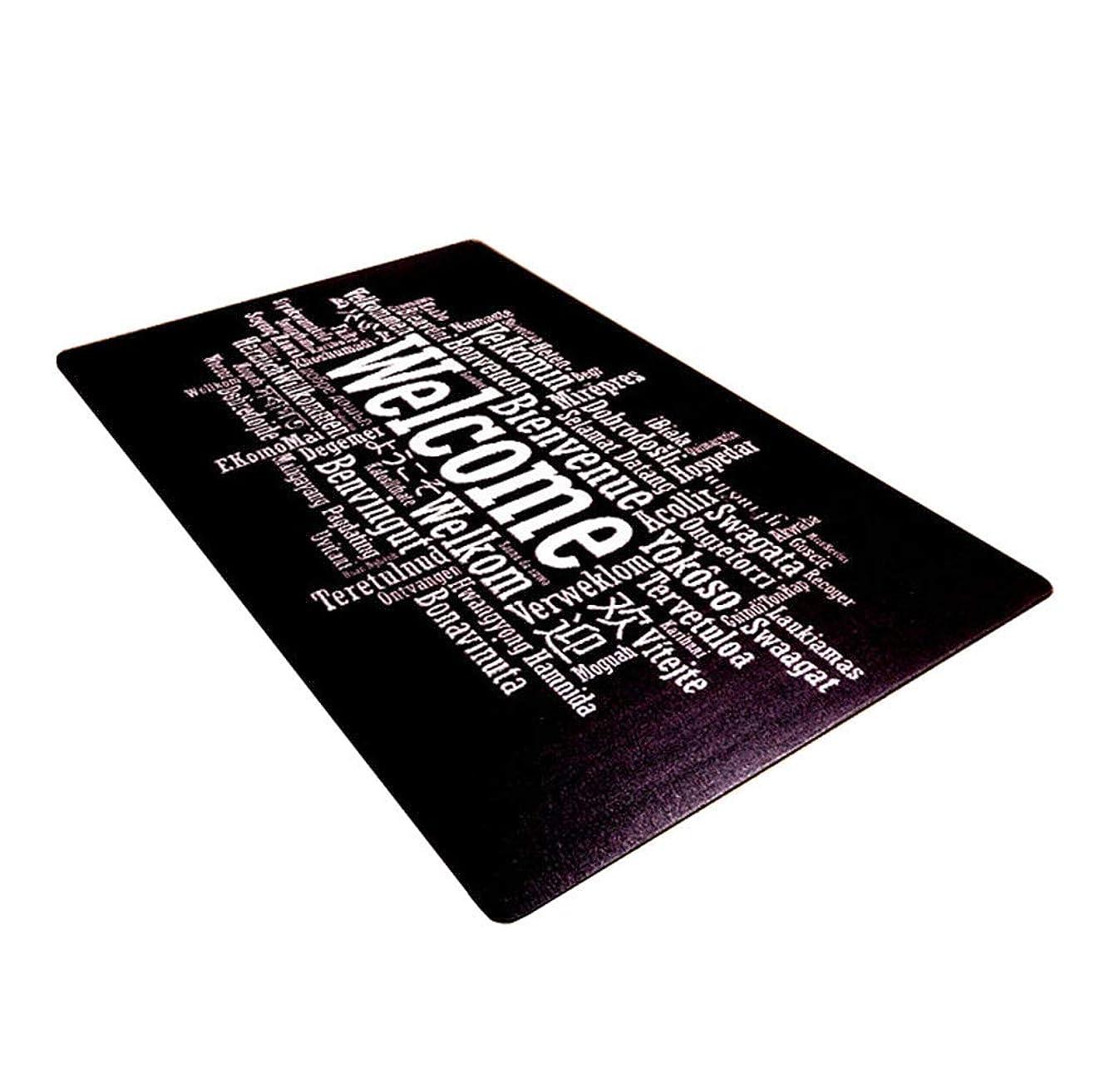 磁気ショップ葉っぱ現代のカーペット、リビングルームの寝室オフィスコーヒーテーブルコンピュータチェアベッドカーペットタイルのための黒のクリエイティブウェルカムプリント毛皮のようなスリップ耐久性のあるソフト、(サイズ:80×130 cm) AI LI WEI (サイズ さいず : 200×300cm)