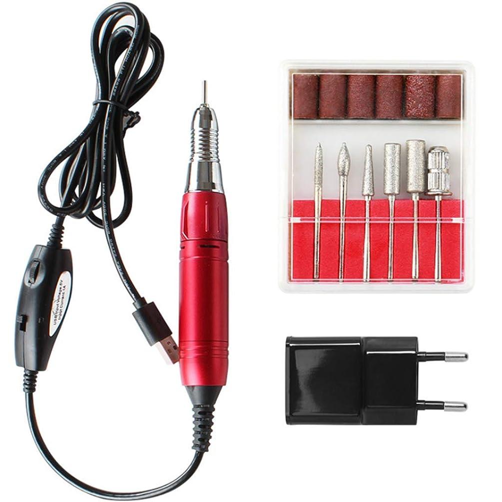 ペン形電気ドリルファイル プロ用電動ネイルマシン ネイルドリル 電動ネイルファイル ネイルマシーン ハードジェルネイルのオフに 6つの粉砕ヘッドUSBパワー