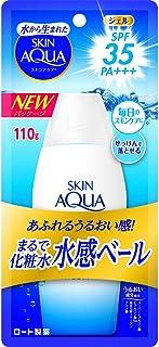 スキンアクア (SKIN AQUA) UV モイスチャージェル 化粧水ジェルUV 日焼け止め 無香料 110g SPF35 / PA+++ 4種の潤い成分を配合した 水感ジェルUV