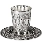 Ner Mitzvah Kiddush Cup and Tray - Premium Quality Nickel Plated Wine Cup - For Shabbat and Havdalah - Judaica Shabbos and Holiday Gift