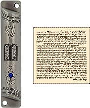 TALISMAN4U Ten Commandments Pewter MEZUZAH with Scroll Israel Judaica Door Mezuza Case 4 Inch