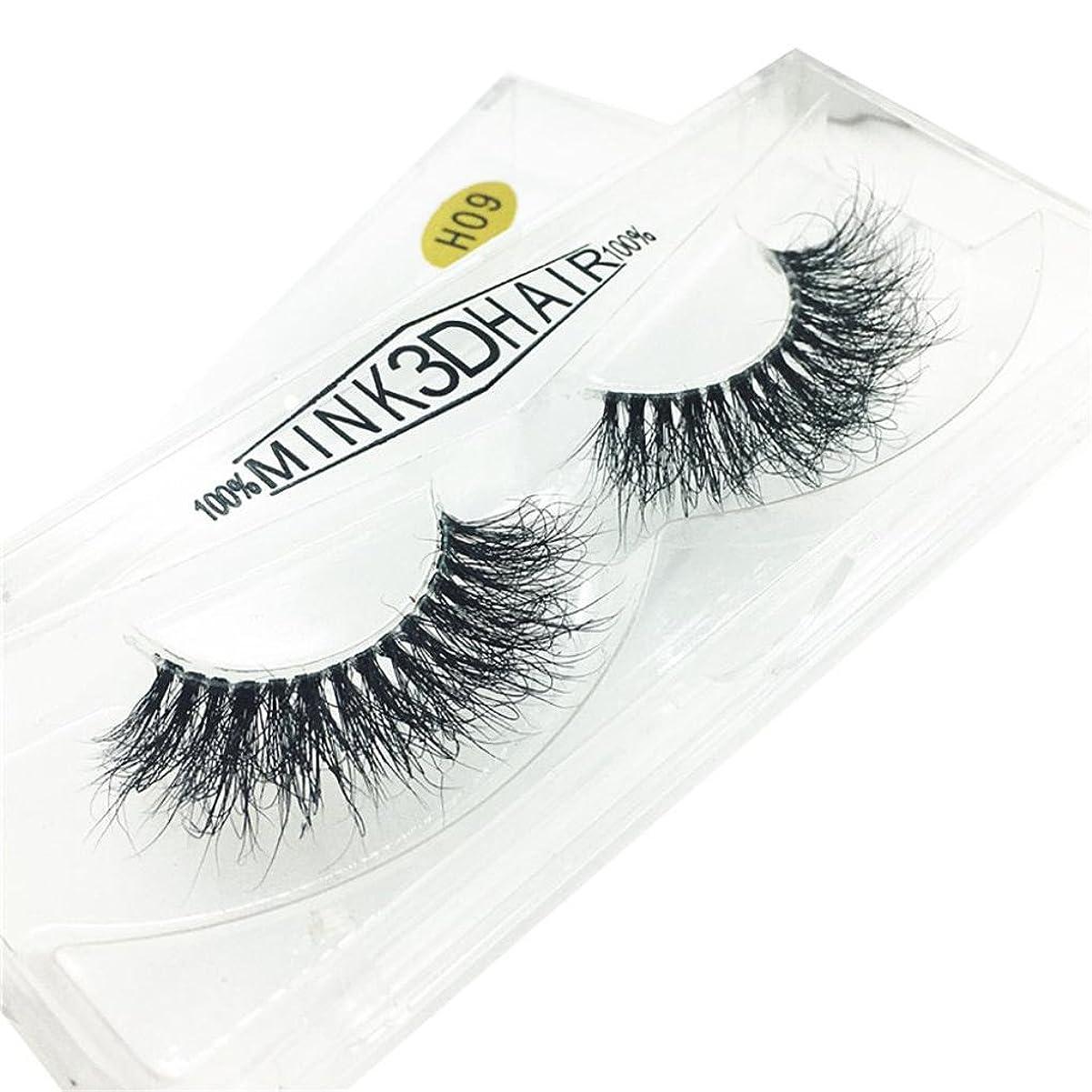 ウガンダリンク商人Feteso 1ペア つけまつげ 上まつげ Eyelashes アイラッシュ まつげエクステ扩展 レディース 化粧ツール アイメイクアップ 人気 ファション ピュアナチュラル 柔らかい 装着簡単 綺麗 変身