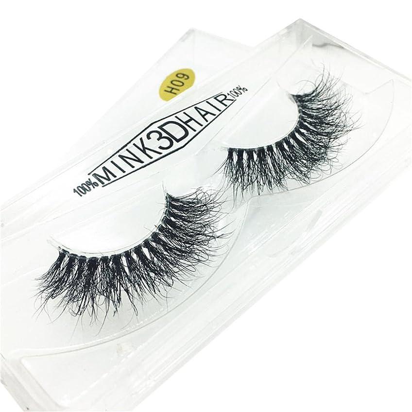 マニュアル結婚式種類Feteso 1ペア つけまつげ 上まつげ Eyelashes アイラッシュ まつげエクステ扩展 レディース 化粧ツール アイメイクアップ 人気 ファション ピュアナチュラル 柔らかい 装着簡単 綺麗 変身