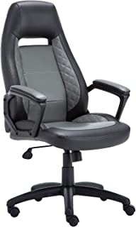 LCH Office Chair Desk Ergonomic Swivel Executive Adjustable Task Computer High Back Chair with Back Support in Home (Grey)