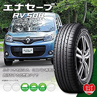 サマータイヤ 165/65R15 81S ダンロップ エナセーブ RV504 DUNLOP ENASAVE RV504