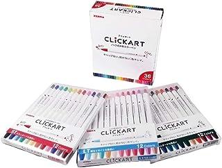 ゼブラ 水性ペン クリッカート 36色セット WYSS22-36C