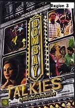 Bombay Talkies - Language : Hindi - Subtitles : English
