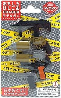 Toy Iwako Japanese Puzzle Eraser Pistol Gift Card Set New Winter 2013