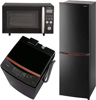 新生活応援 家電セット 3点 冷蔵庫162L 洗濯機8kg オーブンレンジ15L アイリスオーヤマ【黒】