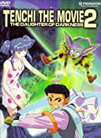 Tenchi Movie 2: Daughter of Darkness [DVD] [Import]