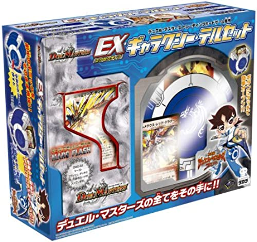 Executive Galaxy Tel Set for Duel Masters TCG