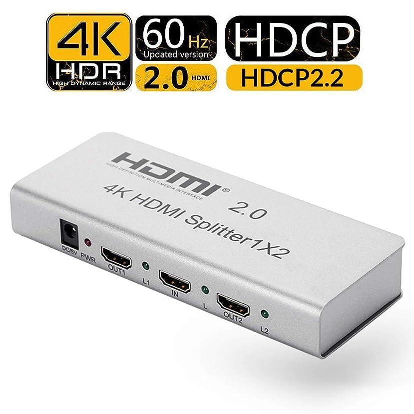 Unnlink 2 Ports HDMI Splitter 1x2 HDMI 2.0 UHD 4K@60Hz(fps) 4:4:4 10Bit Deep Color HDCP 2.2 18Gbps HDR 3D EDID 1 Input 2 Output Compatible Dual Monitors Computer ps4pro Xbox one roku fire tv