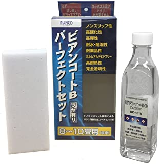 ビアンコジャパン ビアンコートB/艶有/希釈済/UV対策なし(300ml/ガラス容器)+塗布用スポンジ