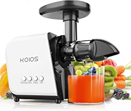 KOIOS Slow Masticating Juicer Extractor Machines =60 dB, Reverse Function & 7 Level Longer Spiral System, BPA-Free, Cold Press Juicer Machines with Brush, Creates High Nutrient Fruit and Veggies Juice