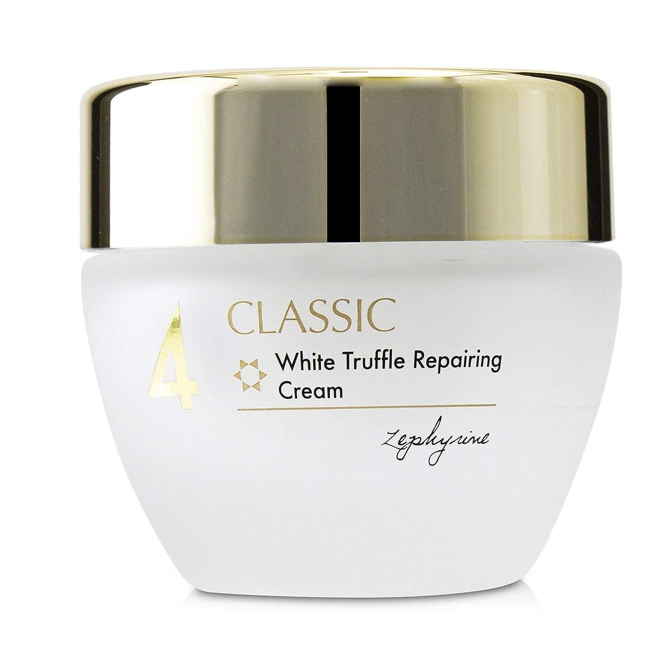 攻撃草とにかくZephyrine White Truffle Repairing Cream 50ml/1.7oz並行輸入品