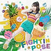 【Amazon.co.jp限定】Fightin★Pose (期間限定盤)(複製サイン&コメント入りL版ブロマイド付き)