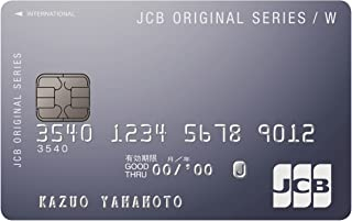 JCB CARD W(お申し込みは39歳まで)