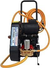 Hidrolavadora Alta Vazão 1Cv Mono Eletroplas EL-3500V Bivolt