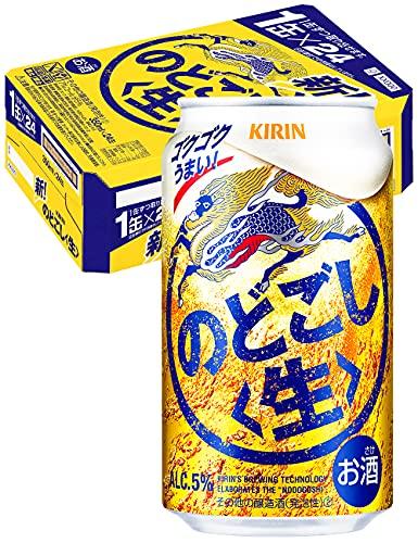 【新ジャンル/第3のビール】キリン のどごし [ 350ml×24本 ]