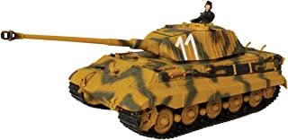 Forces of Valor D-Day Series New Package German King Tiger Porsche Turret Panzer Lehr Division Vehicle, 1:32 Scale