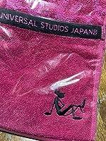 ピンクパンサー ロングタオル ポケット付 USJ