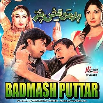 Badmash Puttar (Pakistani Film Soundtrack)