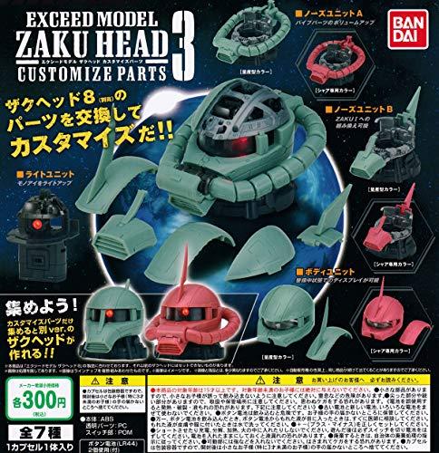 機動戦士ガンダム EXCEED MODEL ZAKUHEAD (ザクヘッド) カスタマイズパーツ3 [全7種セット(フルコンプ)]