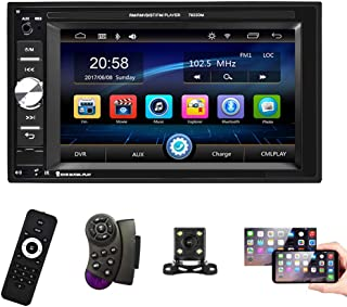 2 Din Car Stereo System - Multimedia Car Stereo-Double Din, 6.2'' Touch Screen Audio Car MP5 Player Bluetooth Car Radio T... photo