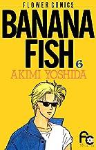 表紙: BANANA FISH(6) BANANA FISH (フラワーコミックス)   吉田秋生