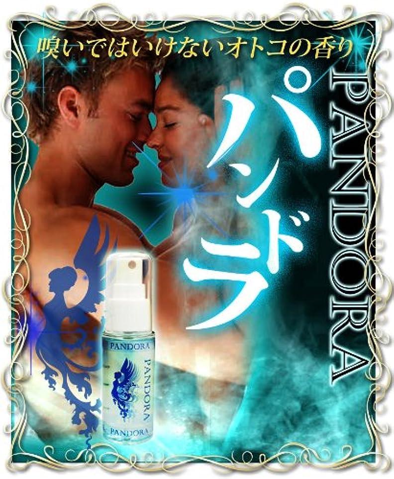 ポインタ出費銛パンドラ (オスモフェロン濃縮配合 男性用フェロモン香水)