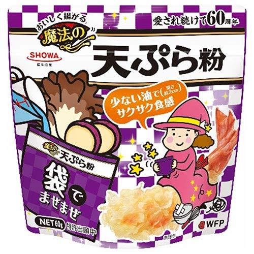 昭和産業 (SHOWA) おいしく揚がる 魔法の天ぷら粉 60g×10袋入×(2ケース)